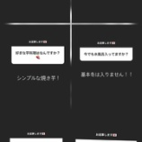 『【乃木坂46】実は一番インスタを使いこなしてるこのメンバーwwwwww』の画像