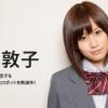 正直、前田敦子って卒業後低調だよな・・・