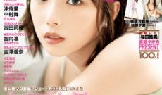 【動画】乃木坂46 ニヤニヤシテシマウ・・・遠藤さくらのこの動き