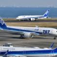 全日空(ANA)が国際線の大多数を休止へ。当面は羽田に集約