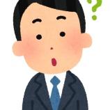 『ファン0人説 ←勝俣以外で当てはまりそうなやつといえば』の画像