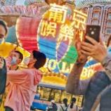 『【新型コロナウィルス】「マカオのカジノ、29カ所が再開」』の画像