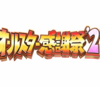 【乃木坂46】山下美月がTBS「オールスター感謝祭21」に参戦!みんなで『着飾る恋チーム』を応援しよう!