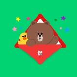 『【衝撃】LINEPay「春の超Payトク祭」は使い勝手バツグンでお得!』の画像