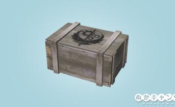 ATLASのドナーの物資