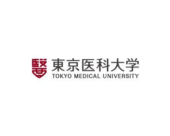 東京医科大学、佐野以外にも過去に不正合格をさせていた 「裏口入学リスト」の作成も