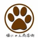 猫柄のエコバッグ (500~800円)