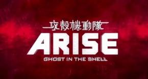【攻殻機動隊ARISE】シリーズ第3弾「border:3 Ghost Tears」は2014年6月28日に公開!