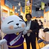 『テクニカルショウヨコハマ2014開催!』の画像