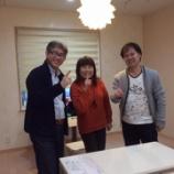 『【鹿児島県で初開催】ペライチ作成ワークショップ』の画像