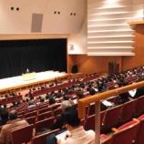 『新春開運講座ツアー2019 ー甘楽・桐生・千代田ー』の画像