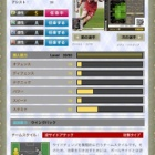『徒然WCCF日記〜13-14 WBE ラーム 使用感〜』の画像