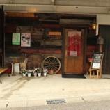 『呉羽にある隠れ家的なお店『コーナーカフェ』』の画像