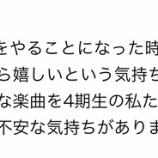 『【乃木坂46】コーヒー吹いたわwww 柴田柚菜、高山一実のことを思いっきり呼び捨てにしててワロタwwwwww』の画像