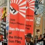 【動画】韓国人の米国での反日デモがひどい!悪意むき出しで「旭日旗=ナチス」 [海外]