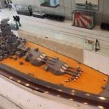 『【艦これ聖地巡礼】夕凪提督が呉鎮守府に着任しました3』の画像