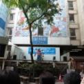 2013年 第40回藤沢市民まつり その1(LiL☆の1)