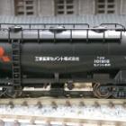 『KATO タキ1900(三菱鉱業セメント)』の画像