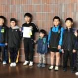 『第26回宮城県小学生卓球大会(ホープス・カブ・バンビの部) 結果』の画像