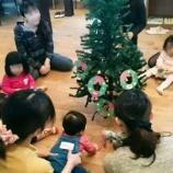 『12/15開催!「Happy英語リトミック」1dayクリスマスレッスン』の画像