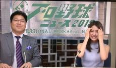 真中満「衛藤さん源田のプレーも良かったね」  衛藤美彩「素敵なプレーでした♥」