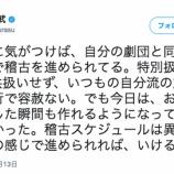 """『【乃木坂46】""""見殺し姫""""演出家『特別扱いせず、子供扱いせず、いつもの自分流の粛々とした進行で容赦ない。』』の画像"""