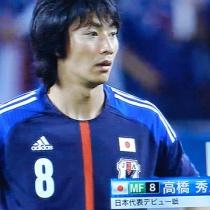 次に海外へ行きそうな日本人。欧州クラブ獲得打診殺到!