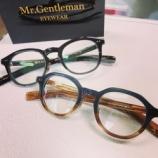 『Mr.Gentleman Eyewear × wei モデル入荷』の画像