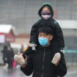 『【新型コロナウィルス】「新型肺炎の死者361人、SARSを超える 他」』の画像