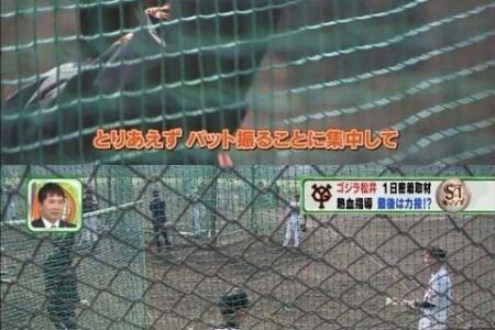 巨人大田、MLB打法で開幕スタメン奪取 alt=