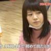 多田「HKTの子は紅白出れて当たり前と思ってる」