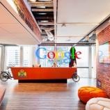 『衰退する日本企業がGoogleやHuaweiを見習うべき理由。』の画像