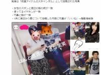 【乃木坂46】週間ジャーナリズム@編集部が渡辺みり愛のスキャンダルを拡散wwwwwwww
