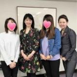 『コトハナセミナー東京クラスへ』の画像