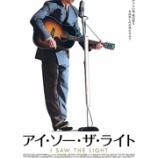 『【映画】HANK WILLIAMSの映画シネマート新宿で上映開始!』の画像