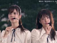 【欅坂46】「欅共和国2019」の田村保乃とりこぴの状態良すぎwwww