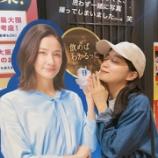 『【元乃木坂46】パネルそこ代われ・・・変わらぬまいまいの可愛らしい聖母感・・・』の画像