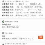 『【乃木坂46】大園桃子の大量『かまってちゃんモバメ』が可愛すぎてヤバいwwwwww』の画像