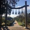 山の辺の道を歩いた話⑦ 二上山を見下ろす絶好の夕日観測スポット・檜原神社