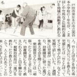 『(読売新聞)昔の遊び教わったよ 戸田市立美谷本小学校で昔の遊びを教わる会開催されました』の画像