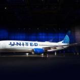 『【朗報】ダウが連日の大幅高!新型コロナウイルス状況好転で、航空セクターに投資妙味。』の画像