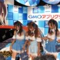 東京ゲームショウ2012 その87(GMOアプリクラウドの2)