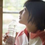 『水を飲む横顔から溢れ出す透明感! 2016年5月ごろの絢音ちゃんです!【2016/05/14】【プレイバック乃木坂46】』の画像