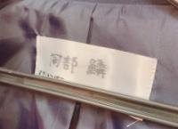 【速報】岡部麟さん、改名のお知らせ