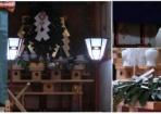 平成31年 元旦祭