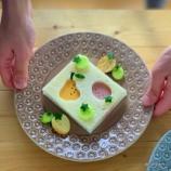 『いちごと洋ナシのサンドイッチ』の画像