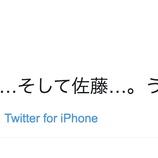 『【欅坂46】ながおまことP『平手、織田、鈴本…そして佐藤…。うーん…。』』の画像