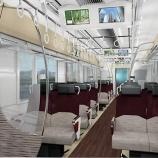 『京王電鉄 有料の座席指定列車の詳細発表を見てコメント』の画像
