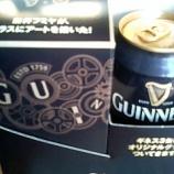 『GUINNESS(ギネス)ビール・藤井フミヤ デザインのグラス』の画像