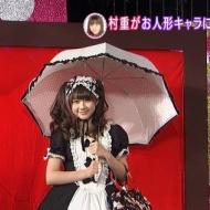 HKT48 村重杏奈って最高じゃないか? アイドルファンマスター